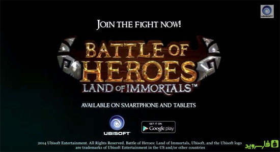 Download Battle of Heroes - Open Battle of Android Heroes!