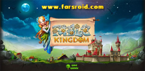 Download Fable Kingdom HD 1.0 - Amazing Kingdom Story Game for Android