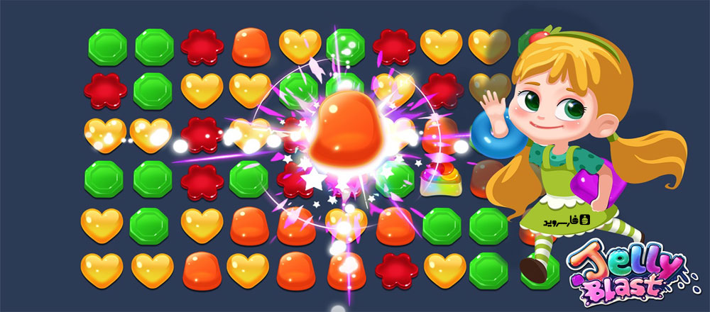 Download Jelly Blast - the most popular jelly blast puzzle game for Android + mod