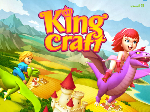 Download Kingcraft - Harvest Blast - puzzle game for Android products + mod