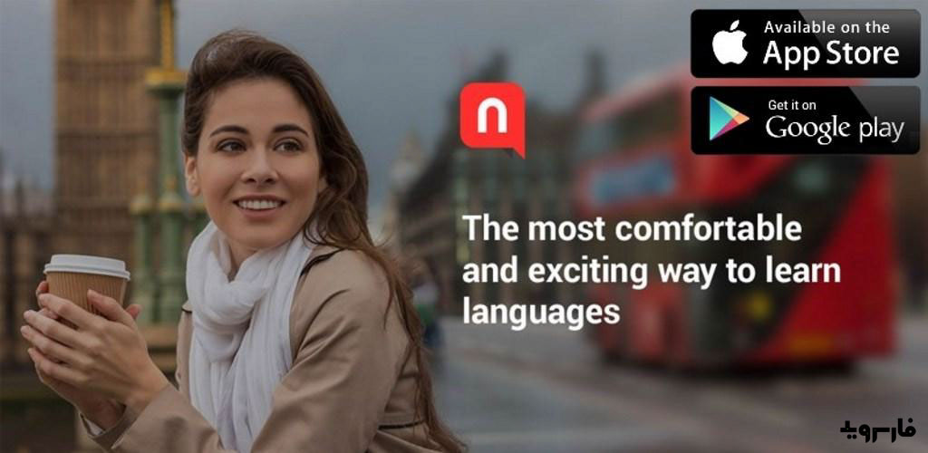 Learn languages Free with Nextlingua