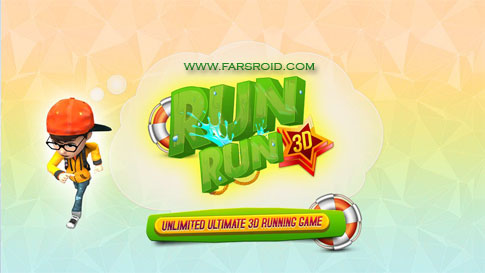 Download RUN RUN 3D - an exciting and fun Android game