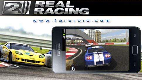 Download Real Racing 2 - Rail Racing 2 Android car game!