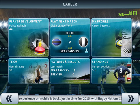 Rugby Nations 15 Android - a new Android game