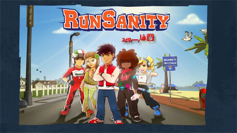 Download RunSanity - Fun running game - Run style game for Android!