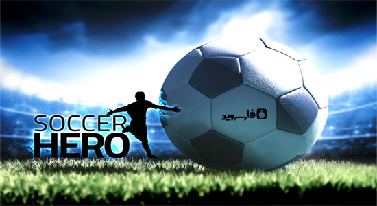 Download Soccer Hero - Android football hero game + data