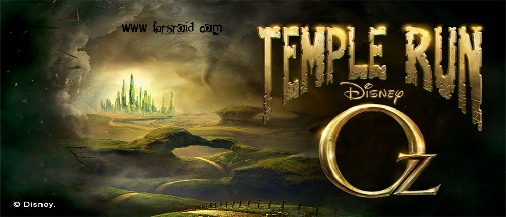 Download Temple Run: Оz - Escape game from Оz Temple Android!