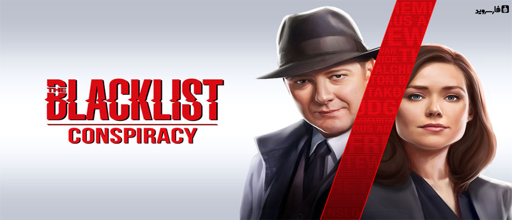 "Download The Blacklist: Conspiracy 1.0.0f - ""Blacklist: Conspiracy"" criminal game Android game + mode + data"