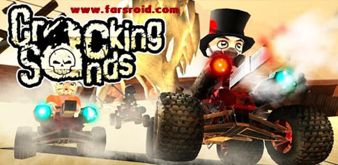Download Cracking Sands - Android crash game + game data