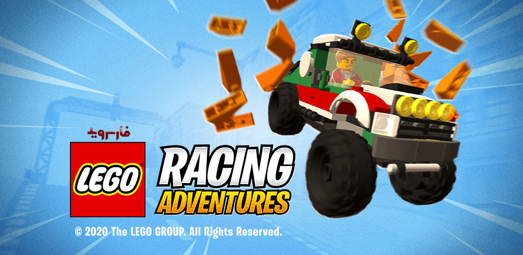 LEGO® Racing Adventures
