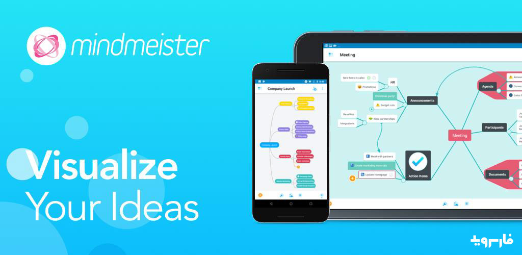 Mind map & note taking tool - MindMeister
