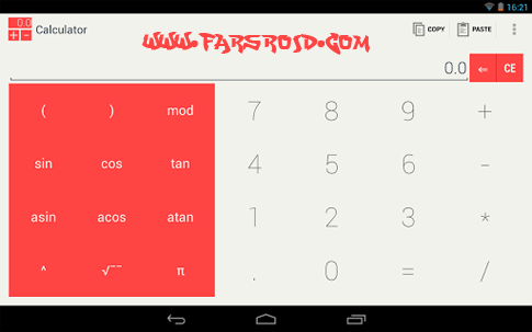 Download Clean Calculator Android