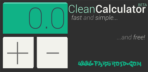 Download Clean Calculator - Classic Android calculator