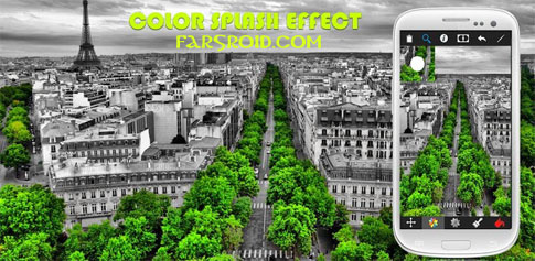 Color Splash Effect Pro Android