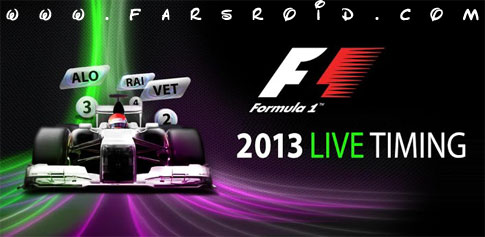 Download F1 ™ 2013 Timing App - Formula 1 race news on Android