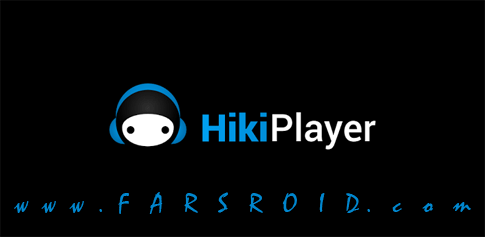 Download HikiPlayer Pro - a small and classic Android music player