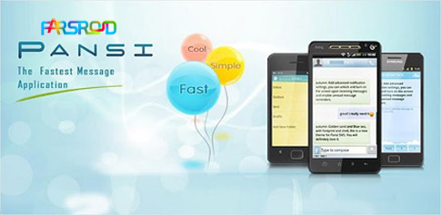 Download Pansi SMS - fast SMS management application for Android