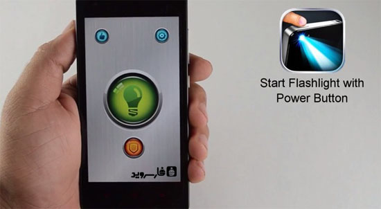Download Power Button FlashLight / Torch - Android flashlight!
