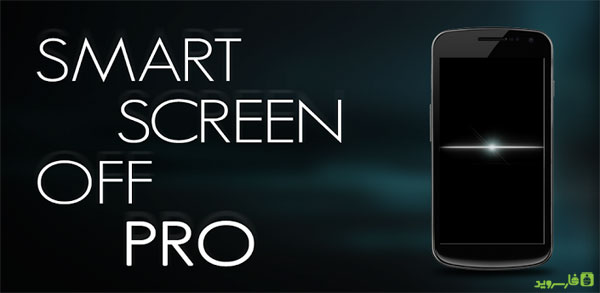Download Smart Screen On Off PRO - Android screen on and off tool!