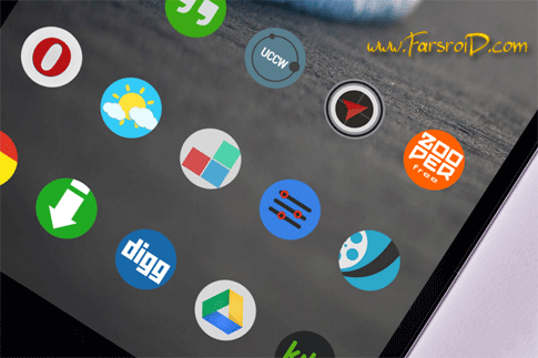 Download Uno HD Multilauncher Theme Android Apk - NEW